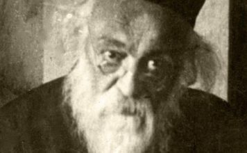рав Хаим а-Леви Соловейчик