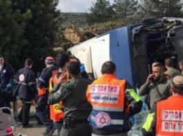 уроки катастрофы автобуса