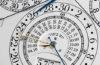Откуда взялся второй адар? – Особенности еврейского календаря