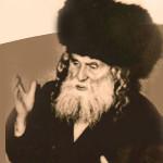 адмор из гуры, трудно быть евреем