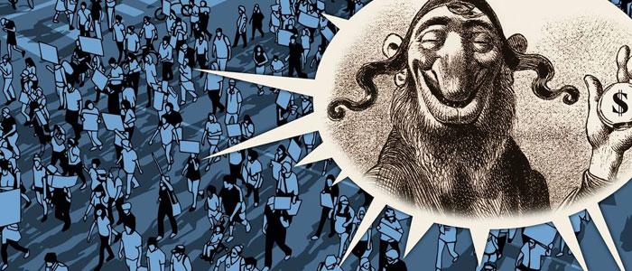 признаки антисемитизма