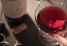 на вино