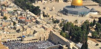 подниматься на Храмовую Гору
