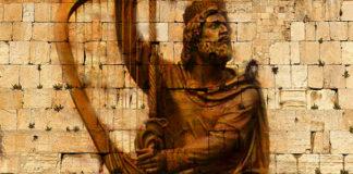 песнь Давида