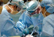 делать операцию