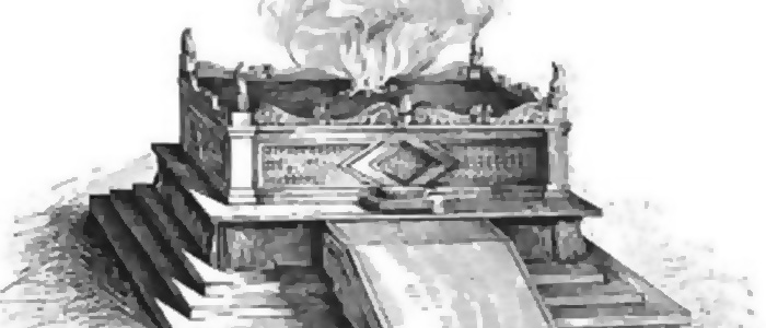 жертвоприношение Балака