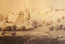 история иерусалима