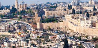 святость иерусалима