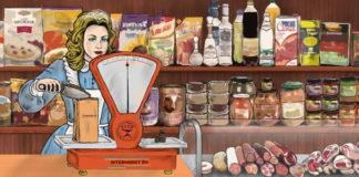 торговать некашерными продуктами