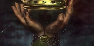 кто твой царь