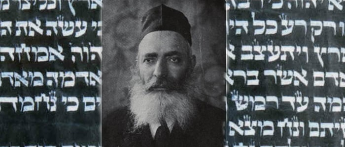 Рав Йерухам а-Леви Лейвовиц