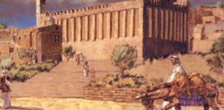 погребение сары