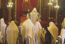 молитва в миньяне