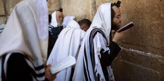 сокращенный вариант молитвы «Шмоне Эсре»