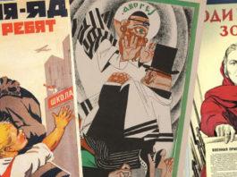 русскоязычного антисемитизма