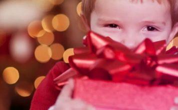 подарки бедным награда