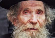 рабанит тамар штейнман личный пример рав аарон йеуда лейб штейнман