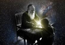оставаться связанным со святостью