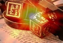молитва Всевышнего