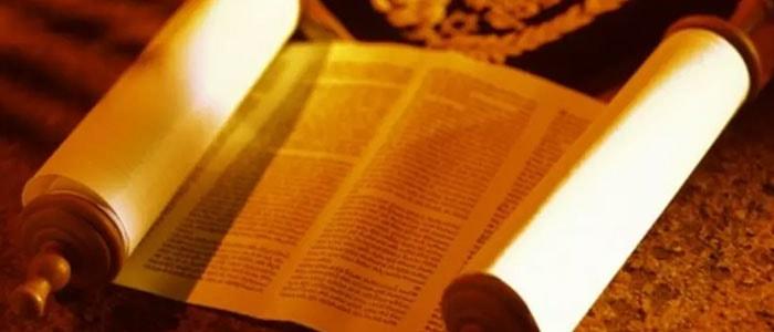 фундамент общины Израиля