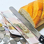 хлеб и деньги
