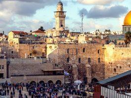 дом израиль