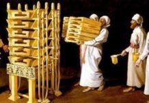 золотой стол
