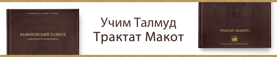 banner_makot