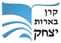 Беерот Ицхак - Тора - Еврейское наследие - Еврейский журнал