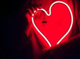 оберегай свое сердце