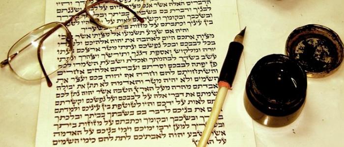 Законы Шаббата рава Позена 33 — Главы 35-36 — Написание и стирание написанного