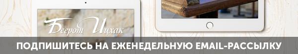 magazine_digital_banner