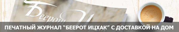 magazine_printed_banner_1
