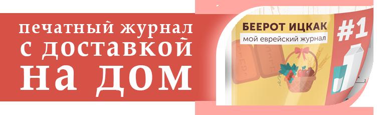 печатный журнал