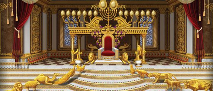 трон для царя