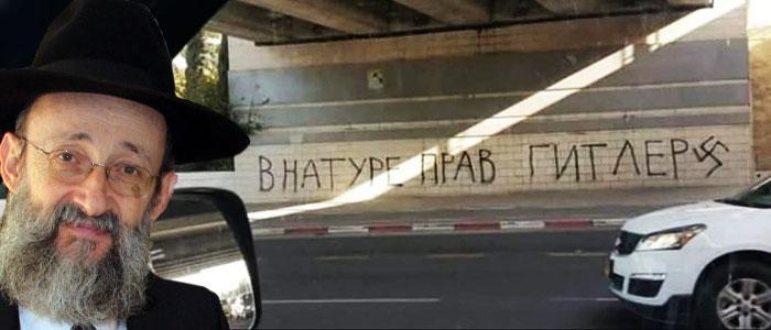 антисемитизм в израиле - интервью