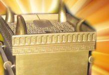 золотой жертвенник