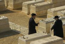обычаи при посещении кладбища