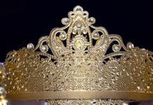 корону царя