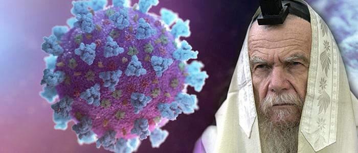 рав эдельштейн о коронавирусе