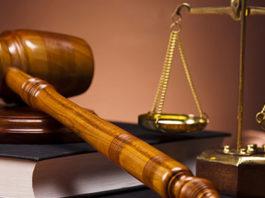 страх суда