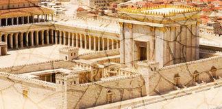 строительстве Храма