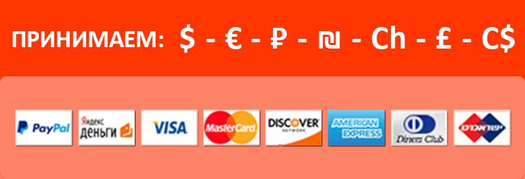 валюты - кредитные карты